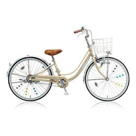 ブリヂストン BRIDGESTONE 22型 子供用自転車 リコリーナ(E.Xカフェベージュ/シングルシフト) RC20【2017年モデル】【組立商品につき返品不可】 【代金引換配送不可】
