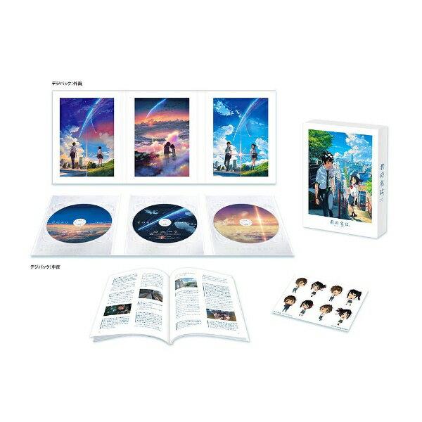 【送料無料】 東宝 「君の名は。」 Blu-ray スペシャル・エディション 3枚組 【ブルーレイ ソフト】