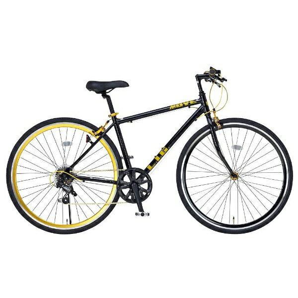 【送料無料】 オオトモ 700×28C型 クロスバイク LIG MOVE (ブラック/440サイズ《適応身長:155cm以上》) 19246【組立商品につき返品不可】 【代金引換配送不可】