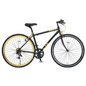 オオトモ OTOMO 700×28C型 クロスバイク LIG MOVE (ブラック/440サイズ《適応身長:155cm以上》) 19246【組立商品につき返品不可】 【代金引換配送不可】