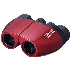 ビクセン Vixen 8倍双眼鏡 ジョイフル MS8x21(レッド)[ジョイフルMS8X21レッド]