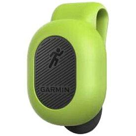 GARMIN ガーミン ランニングダイナミクスポッド(010-12520-10) 1252010RDP