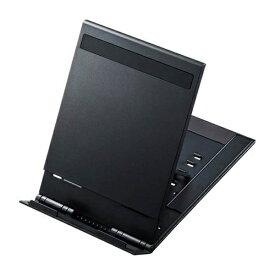サンワサプライ SANWA SUPPLY タブレット用[〜厚さ19mm] モバイルスタンド ブラック PDA-STN11BK[PDASTN11BK]