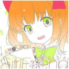 ポニーキャニオン PONY CANYON (アニメーション)/ガールフレンド(仮) キャラクターソングシリーズ Vol.5 【CD】