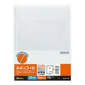 コクヨ KOKUYO [ファイル] クリヤーブック替紙封筒型 マチ付き (A4 30穴 10枚)ラ-A35