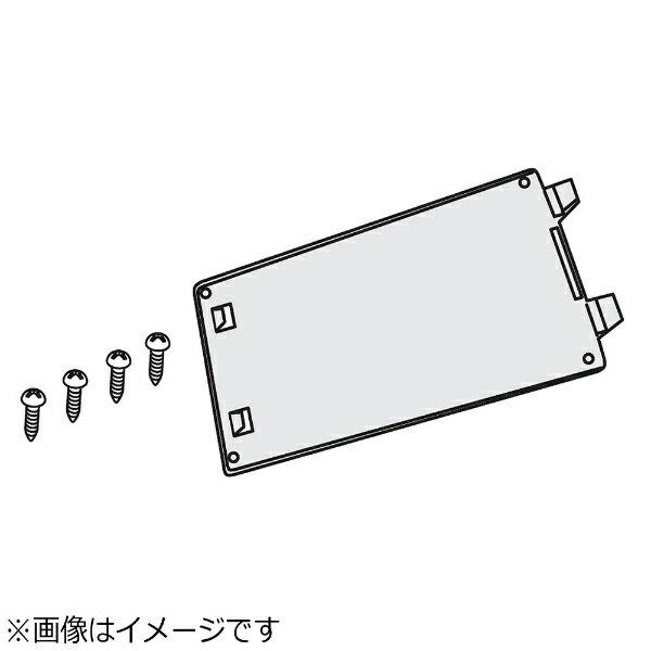 富士通ゼネラル FUJITSU GENERAL 脱臭機用壁掛け金具 DAS-T1[DAST1]
