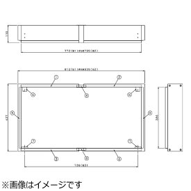 ダイキン DAIKIN ワイドグリル用据付枠 KKF99A46