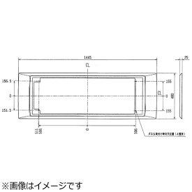 三菱 Mitsubishi Electric ワイドパネル MAC-433PB ベージュ[MAC433PB]