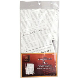 パール金属 PEARL METAL ラフィネ 耐油紙お菓子袋(英字) 5枚入 D-6223[D6223]