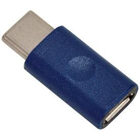 ラスタバナナ RastaBanana 2.0変換アダプタ 充電・転送[メス micro USB→USB TypeC オス] ネイビー RBHE276