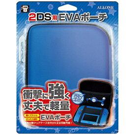 アローン ALLONE 2DS用 EVAポーチ ブルー ALG-2DSEB[2DS]
