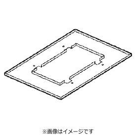ダイキン DAIKIN ワイドパネル (ダブルフロー専用) KDB024A41F