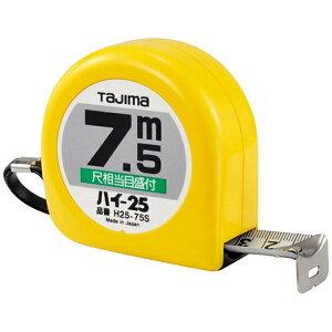 TJMデザイン タジマ ハイ−25 7.5m/尺相当目盛付/ブリスター H25-75SBL