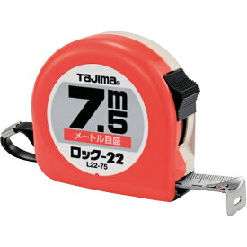 TJMデザイン タジマ ロック−22 7.5m/メートル目盛/ブリスター L22-75BL