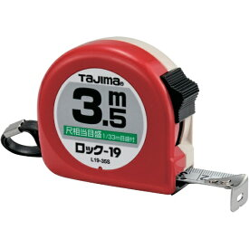 TJMデザイン タジマ ロック−19 3.5m/尺相当目盛付/ブリスター L19-35SBL