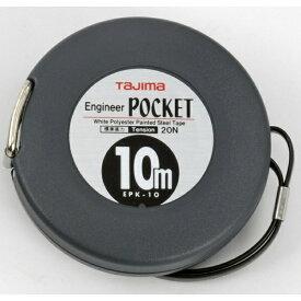 TJMデザイン タジマ エンジニヤ ポケット幅 10mm/長さ 10m/張力 20N EPK-10BL