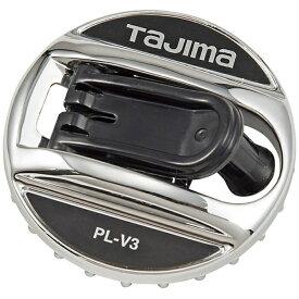 TJMデザイン タジマ ピーラインはや巻 V3用ハンドル V3-HND