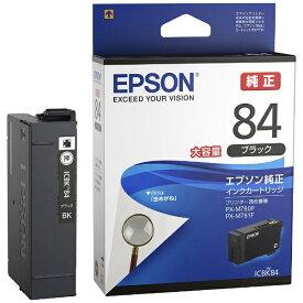 エプソン EPSON ICBK84 純正プリンターインク ビジネスインクジェット ブラック[ICBK84]【wtcomo】