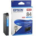 エプソン EPSON ICC84 純正プリンターインク ビジネスインクジェット(EPSON) シアン[ICC84]【wtcomo】