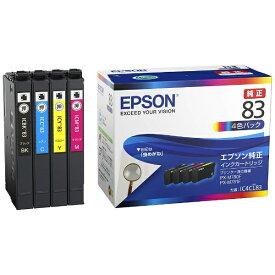 エプソン EPSON IC4CL83 純正プリンターインク ビジネスインクジェット 4色パック[IC4CL83]【wtcomo】