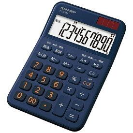 シャープ SHARP ミニナイスサイズ電卓 ネイビー系 EL-M335-KX [10桁][ELM335]