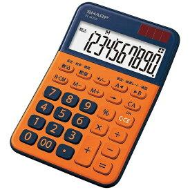 シャープ SHARP ミニナイスサイズ電卓 オレンジ系 EL-M335-DX [10桁][ELM335]