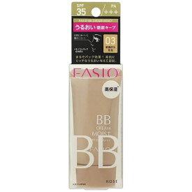 コーセー KOSE FASIO(ファシオ)BB クリーム モイスト 健康的な肌色 30g