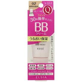 コーセー KOSE ELSIA(エルシア)プラチナム クイックフィニッシュ BB モイスト 標準的な肌色 35g