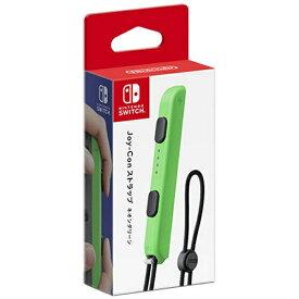 任天堂 Nintendo 【純正】Joy-Conストラップ ネオングリーン HAC-A-JATMA[Switch] 【代金引換配送不可】
