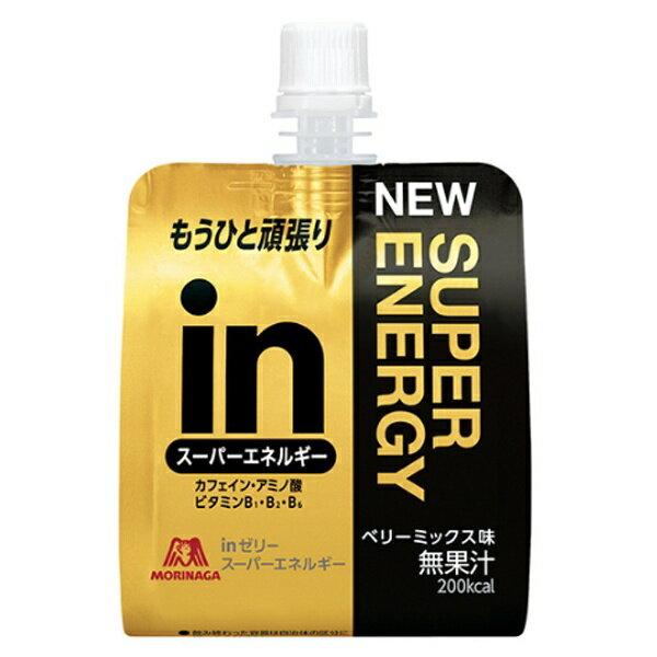 森永製菓 ウイダーinゼリー スーパーエネルギー 【フルーツ&ジンジャー風味/120g】