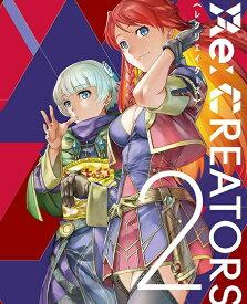 ソニーミュージックマーケティング Re:CREATORS 2 完全生産限定版 【DVD】