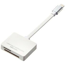 サンワサプライ SANWA SUPPLY iPhone/iPad/iPod touch対応[Lightning] Lightningカードリーダー ホワイト ADR-IPLSDW MFi認証[ADRIPLSDW]