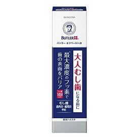 サンスター SUNSTAR BUTLER(バトラー) 歯磨き粉 エフペーストα 90g【wtcool】