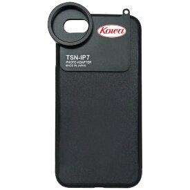 KOWA 興和 スマートフォン用フォトアダプター TSN-IP7[TSNIP7]