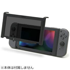 任天堂販売 プライバシーフィルター NSL-0006[Switch]