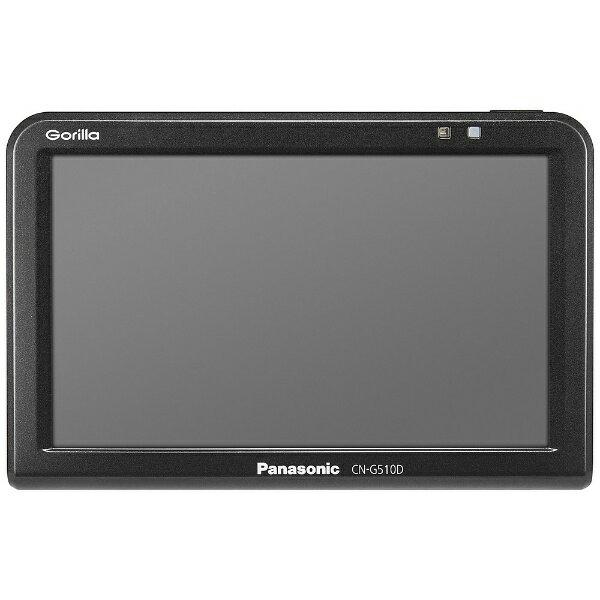 【送料無料】 パナソニック Panasonic SSDポータブルカーナビゲーション CN-G510D[CNG510D] panasonic