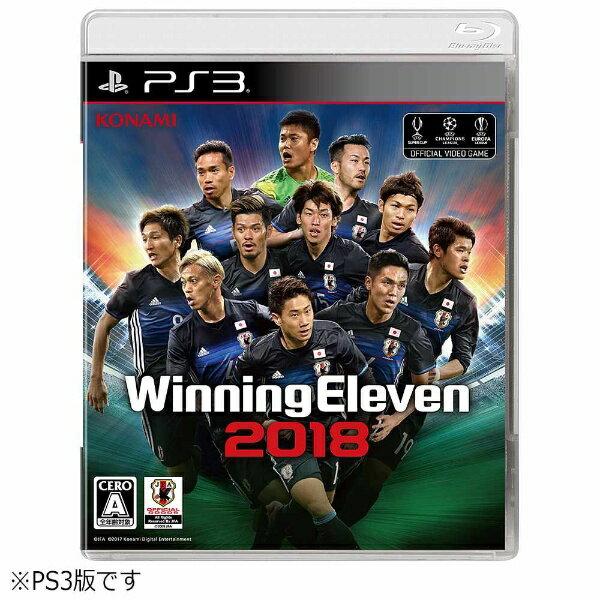 【送料無料】 コナミデジタルエンタテイメント ウイニングイレブン 2018【PS3ゲームソフト】