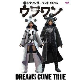 ユニバーサルミュージック DREAMS COME TRUE/DREAMS COME TRUE 裏ドリワンダーランド 2016 【DVD】