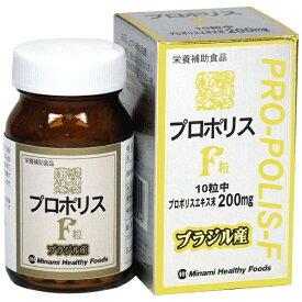 ミナミヘルシーフーズ minami M プロポリス粒 500粒【wtcool】