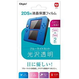 ナカバヤシ Nakabayashi 2DS用 液晶保護フィルム ブルーライトカット光沢透明 GAF-2DSFLKBC[2DS]