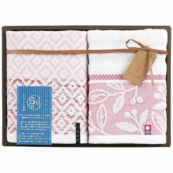 丸眞 ギフトタオル おり織り(WT2) ピンク