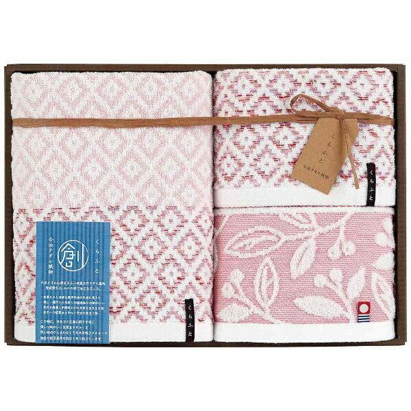 丸眞 ギフトタオル おり織り(WT2・FT1) ピンク