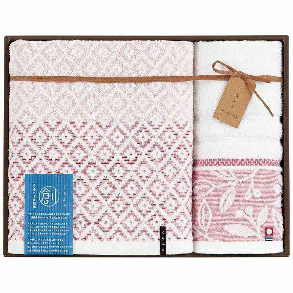 丸眞 ギフトタオル おり織り(BT1・WT1) ピンク