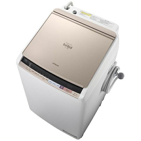 【標準設置費込み】 日立 HITACHI 洗濯乾燥機 (洗濯8.0kg/乾燥4.5kg)「ビートウォッシュ」 BW-DV80B-N シャンパン[BWDV80B_N]
