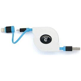 CHEERO チーロ [micro USB+ライトニング]USBケーブル 充電・転送 (リール〜0.7m・ホワイト×ブルー)MFi認証 CHE-241 WB [0.1~0.7m]