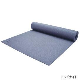 リアルストーン ヨガマット BASIC COLLECTION(ミッドナイトブルー/173cm×60cm×6mm) RS-G004MDN