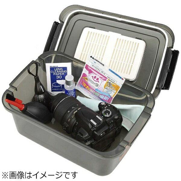 ハクバ カメラメンテナンスボックス BCMB6S[BCMB6S]