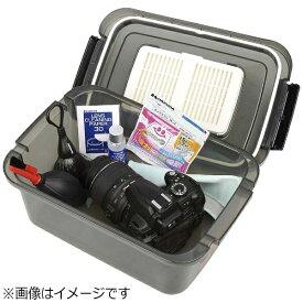 ハクバ HAKUBA カメラメンテナンスボックス BCMB6S[BCMB6S]
