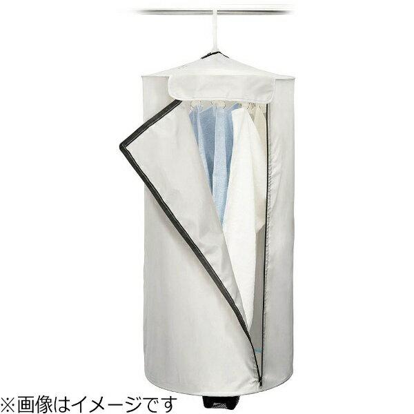 石崎電機製作所 ISHIZAKI ELECTRIC MFG コンパクト衣類乾燥機 SFD-100-BK