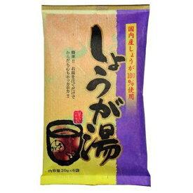 今岡製菓 IMAOKA 今岡製菓 しょうが湯(和紙) 20gx6袋